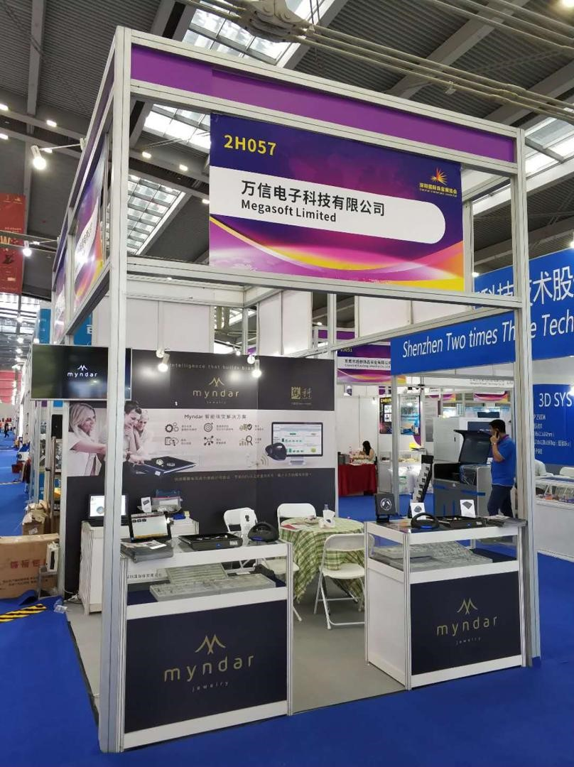 Shenzhen International Jewellery Fair 2018